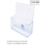 GROOVY DISPLAY STAND A4 (0.22.203)